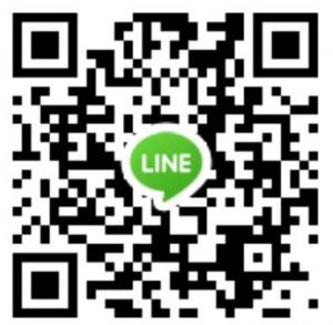 line-รถรับจ้างขนของ
